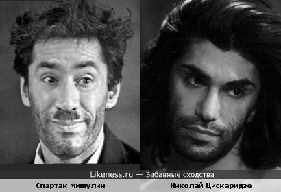 Артисты Спартак Мишулин и Николай Цискаридзе
