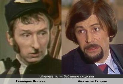 Актеры Геннадий Ялович и Анатолий Егоров