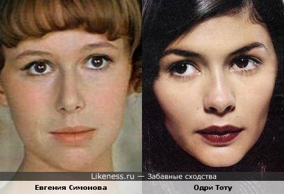 Актрисы Евгения Симонова и Одри Тоту