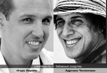 Актеры Игорь Верник и Адриано Челентано