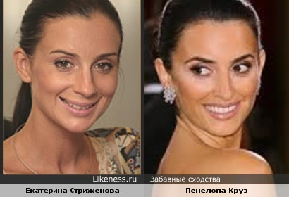 Актрисы Екатерина Стриженова и Пенелопа Круз