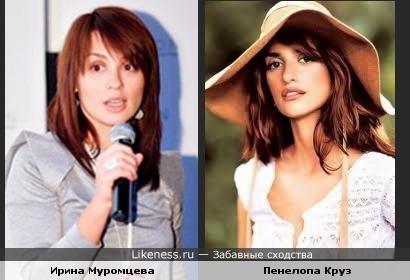 Ирина Муромцева и Пенелопа Круз