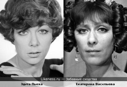 Эдита Пьеха и Екатерина Васильева