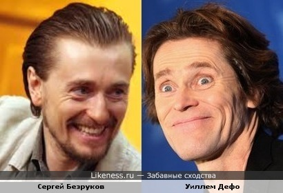 Актеры Сергей Безруков и Уиллем Дефо