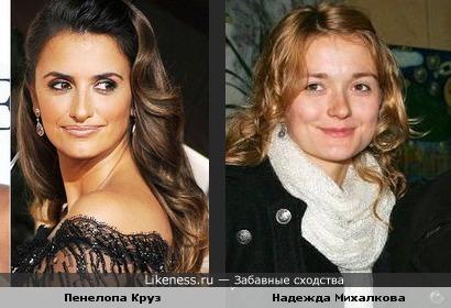 Актрисы Пенелопа Круз и Надежда Михалкова