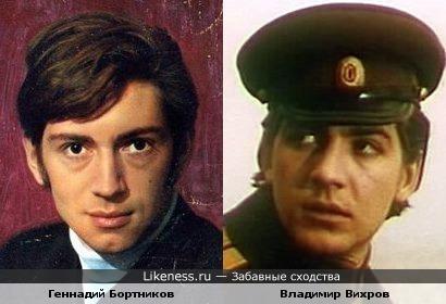 Актеры Геннадий Бортников и Владимир Вихров