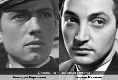 Актеры Геннадий Бортников и Михаил Казаков