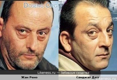 Жан Рено и Санджай Датт похожи