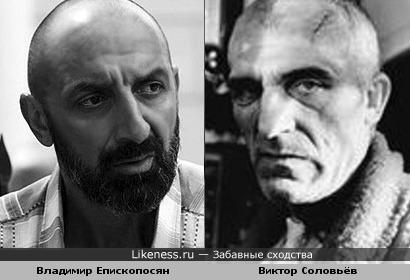 Актеры Владимир Епископосян и Виктор Соловьёв