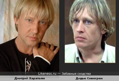 Актеры Дмитрий Харатьян и Дидье Совегрен