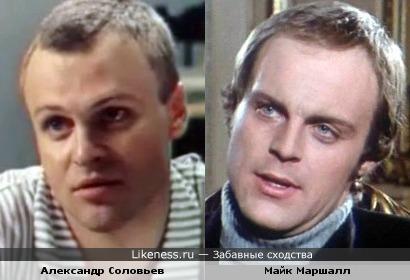 Актеры Александр Соловьев и Майк Маршалл