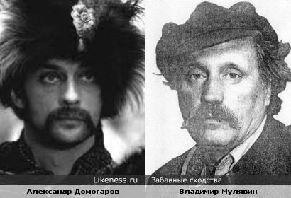 Александр Домогаров и Владимир Мулявин