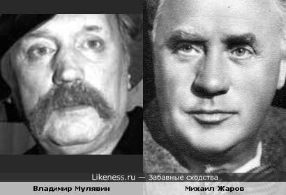 Владимир Мулявин и Михаил Жаров