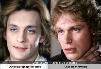 Актеры Александр Домогаров и Сергей Жигунов