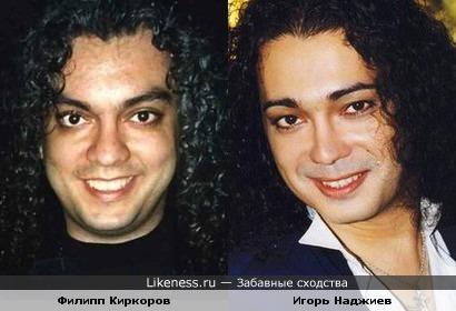Певцы Филипп Киркоров и Игорь Наджиев