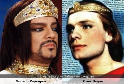 Товарищи в коронах Филипп Киркоров и Олег Видов