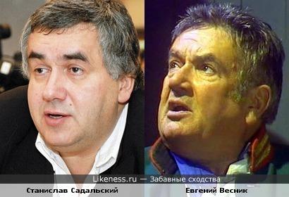 Актеры Станислав Садальский и Евгений Весник