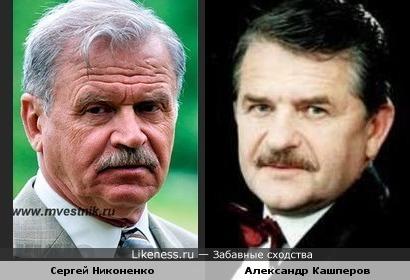 Актеры Сергей Никоненко и Александр Кашперов