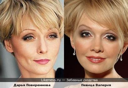 Дарья Повереннова и Валерия