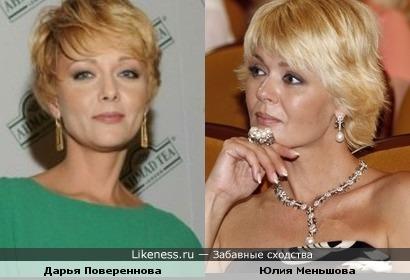 Актрисы Дарья Повереннова и Юлия Меньшова