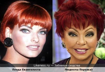 Линда Евангелиста и Людмила Порывай