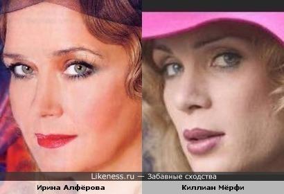 Ирина Алфёрова и Киллиан Мёрфи