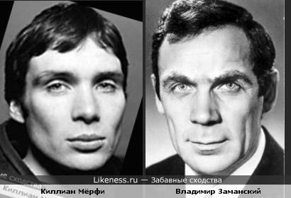 Киллиан Мёрфи и Владимир Заманский