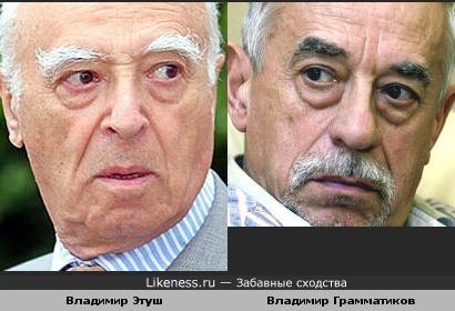 Владимиры Этуш и Грамматиков
