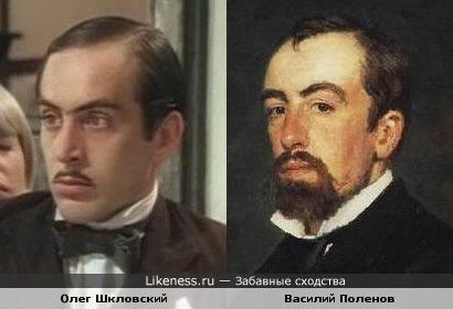 Олег Шкловский и Василий Поленов