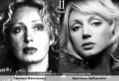 Татьяна Васильева и Кристина Орбакайте