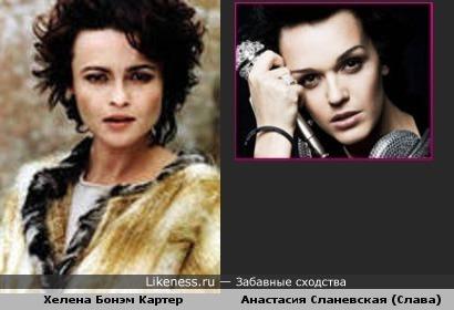 Хелена Бонэм Картер и Анастасия Сланевская (Слава)