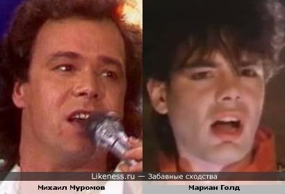 Певцы Михаил Муромов и Мариан Голд