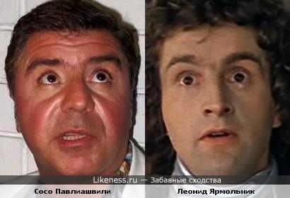 Сосо Павлиашвили и Леонид Ярмольник