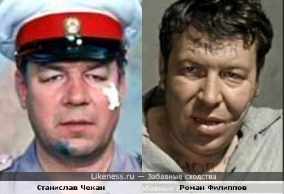 Актеры Станислав Чекан и Роман Филиппов