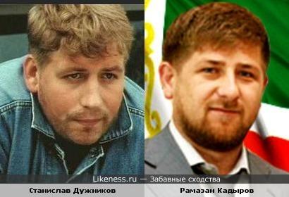 Станислав Дужников и Рамазан Кадыров
