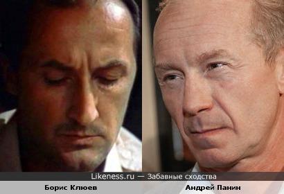 Актеры Борис Клюев и Андрей Панин