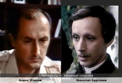 Актеры Борис Клюев и Николай Бурляев