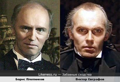 Актеры Борис Плотников и Виктор Евграфов