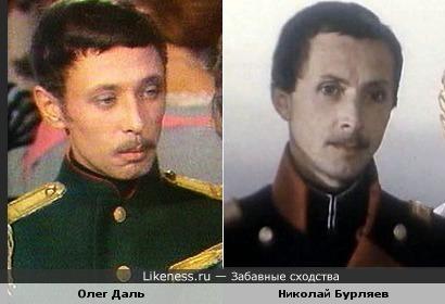 Актеры Олег Даль и Николай Бурляев
