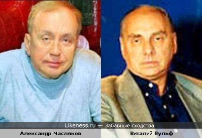 Телеведущие Александр Масляков и Виталий Вульф