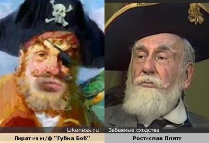 Плятт - пират