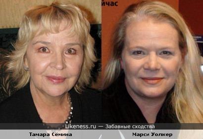 Актрисы Тамара Сёмина и Марси Уолкер