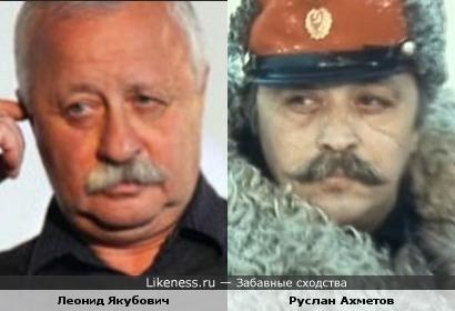 Леонид Якубович и Руслан Ахметов