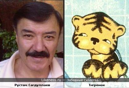 """Рустам Сагдуллаев и """"Тигрёнок в чайнике"""""""