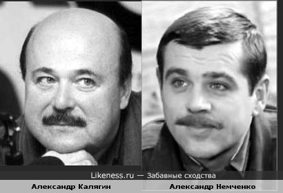 Актеры Александр Калягин и Александр Немченко
