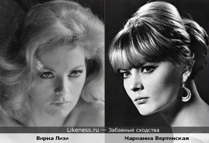 Актрисы Вирна Лизи и Марианна Вертинская