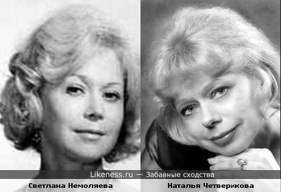 Актрисы Светлана Немоляева и Наталья Четверикова