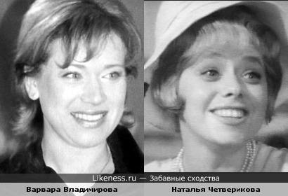 Актрисы Варвара Владимирова и Наталья Четверикова