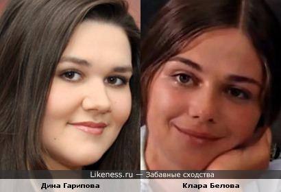 Клара Белова и Дина Гарипова