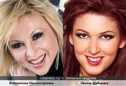 Певицы Валентина Легкоступова и Ирина Дубцова